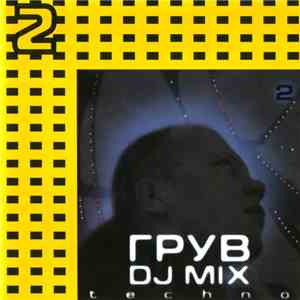 Грув - DJ Mix 2 - Techno download